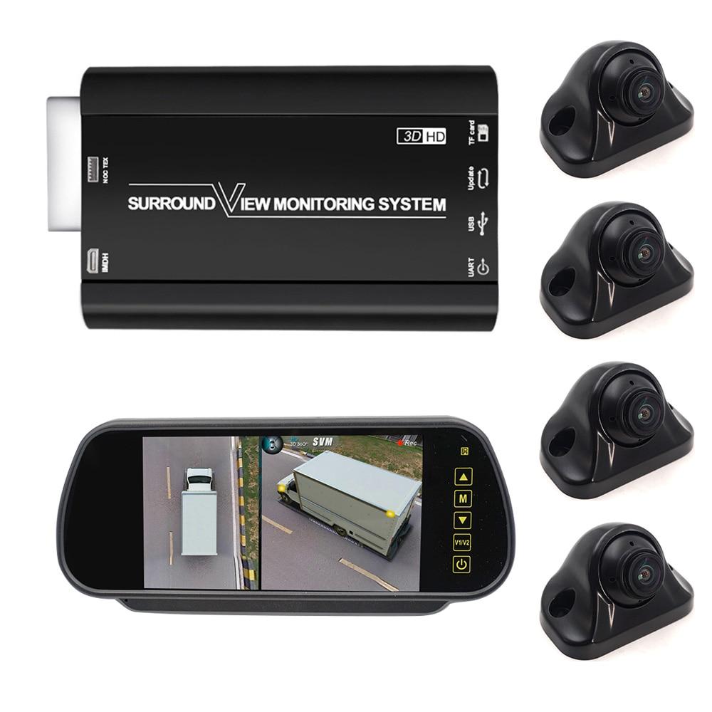 Grabadora de vídeo Digital de Vista envolvente sin costuras 360 para sistema de vista de pájaro 3d de furgoneta de carga