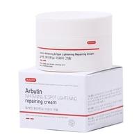 30ml anti wrinkle whitening brighten facial care cream anti aging moisturizing facial repair cream