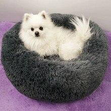 Canapé en velours pour chien # h   Lit, lavable, Long, niche, chien en peluche, profond sommeil, maison, tapis de velours, panier pour chien Chihuahua, panier pour animal de compagnie