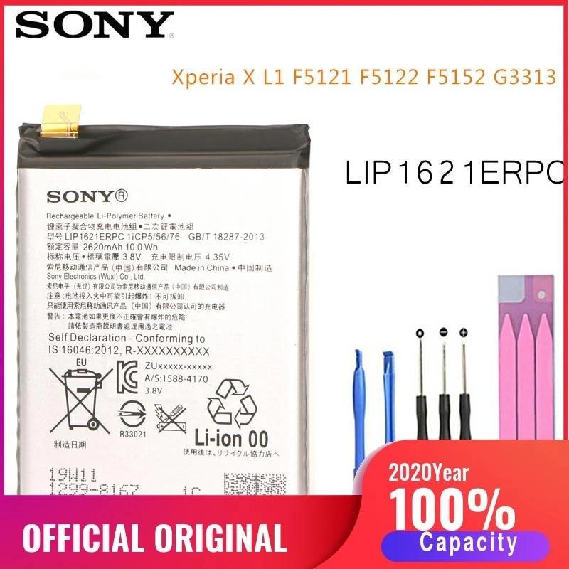2020 Original Sony Phone Battery For Sony Xperia X L1 F5121 F5122 F5152 G3313 Replacement Batteries Lip1621erpc 2620mah Bateria Mobile Phone Batteries Aliexpress