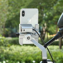 SMOYNG алюминиевый держатель для телефона на мотоцикл велосипед с зарядным устройством USB кронштейн для крепления на руль велосипеда