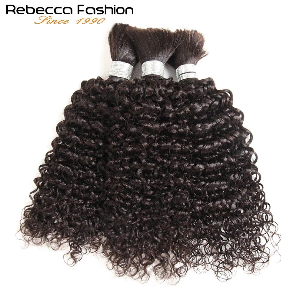 3 пряди Ребекка, человеческие плетеные волосы, объемные волосы для плетения, Реми, индийские вьющиеся волосы, волнистые волосы для наращиван...