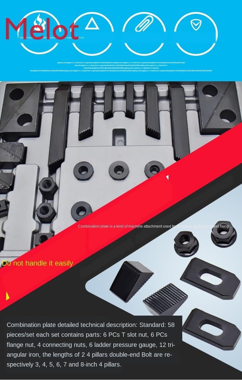 Milling Machine Combination Plate 58-Piece Hapden Universal Fixture Pressing Plate M8 M8 M8 M8 M16 M20 Kit Tool Hot Sale enlarge