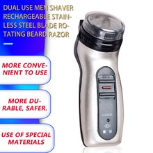 Dual Use Men Shaver Rechargeable Stainless Steel Blade Shaving Machine Razor Rotating Portable Elect