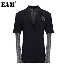 [EAM] Lose Fit Schwarz Bohrer Bling Mesh Gespleißt Jacke Neue Revers Lange Hülse Frauen Mantel Mode Flut Frühjahr herbst 2020 1A309