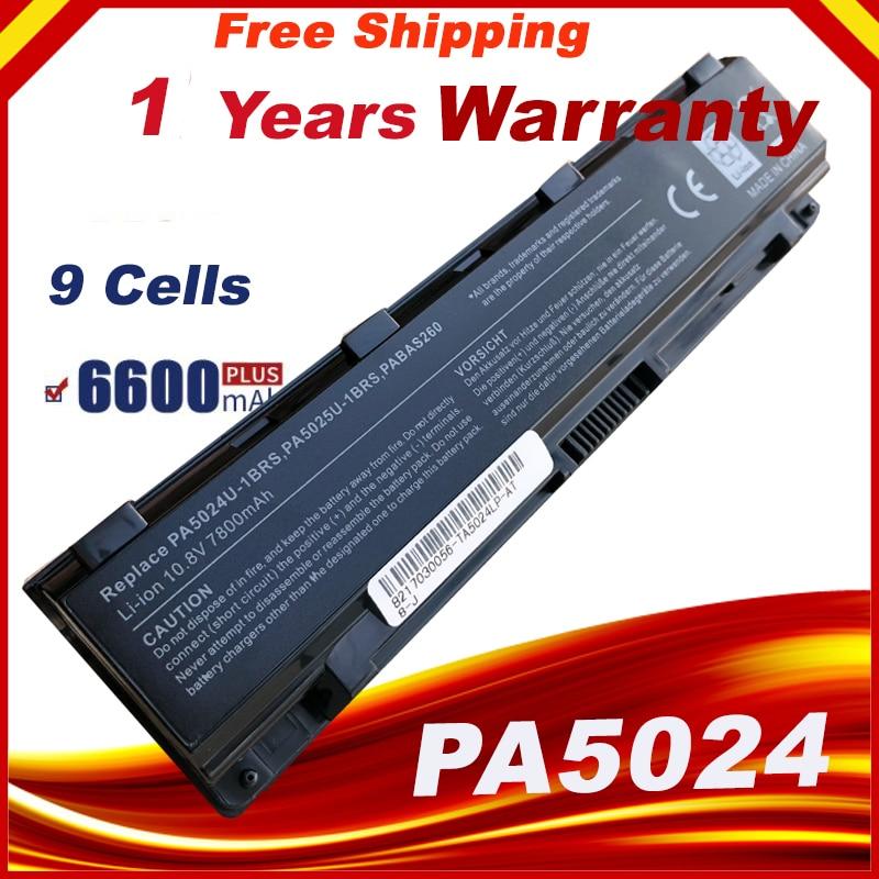 9 خلايا 6600mAh PA5024U بطارية كمبيوتر محمول لتوشيبا C800 C850 C870 L800 L830 L850 L855 L870 PA5025U PA5024U-1BRS PABAS2