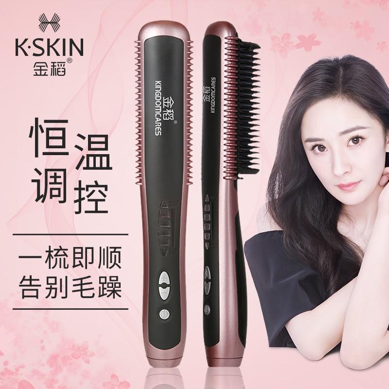 Goldenrice Straight Ceramic Hair Care Straight Curling Rod Straightener Dual Purpose US 110V UK 230V Straight Hair Comb KD388A