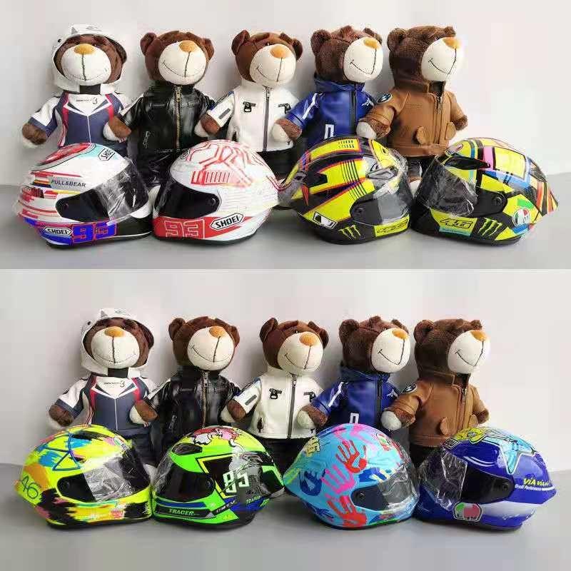 Mini Motorcycle Helmet Doll Doll Rally Motorcycle Bear Helmet Doll Model Small Ornament Decoration Doll Small Pet Cat Helmet