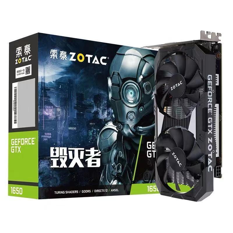 ZOTAC/destroyer GTX1650 4 gd5 desktop computer zu essen huhn spiel grafiken zeigt eine 4 g N KARTEN