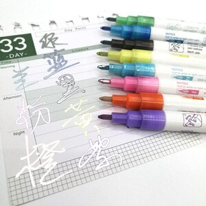 8 Color Double Line Outline Pen Double Colors Marker Pen for Card Writing Drawing NC99