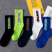 Socken Männer Und Frauen Aktien Paare Flut Socken Herbst Neue Buchstaben Aktien Baumwolle Socken Hip Hop Straße Sport