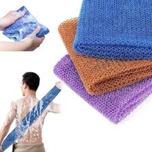 African Net Long Bath Body Exfoliating Long Net Shower Body Scrubber Back Scrubber Skin Smoother