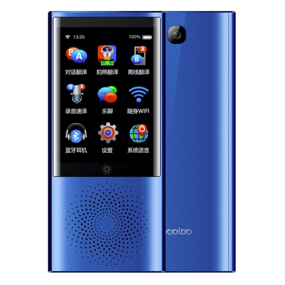 Boeleo W1 AI traductor inteligente de pantalla táctil traductor 45 Multi-idioma viajes de negocios y traducción de la red 4G 1G + 8G