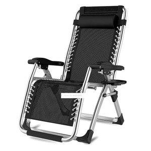 AS-01 складной стул для отдыха для послеобеденного сна, пляжное кресло, офисное повседневное кресло, кресло-шезлонг, уличное вращающееся крес...