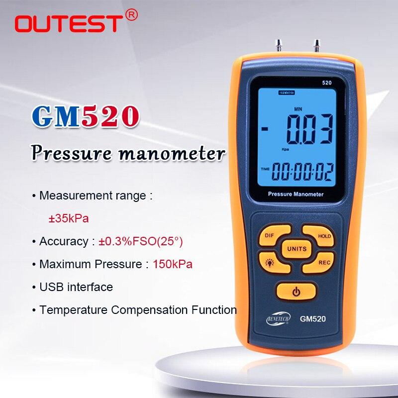 مقياس الضغط الرقمي GM520 ، 150KPa ، شاشة LCD ، مقياس الضغط التفاضلي ، واجهة USB