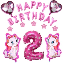 23Pcs Marie Cat Theme Balloon Set Pink Heart Air Letters Happy Birthday Foil Balloons Kids Toy Party