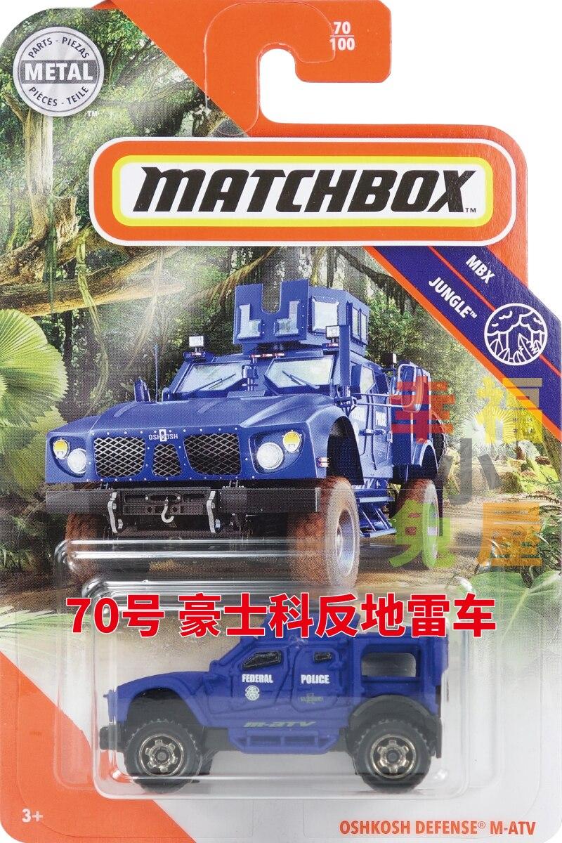 2020 Matchbox coche 1/64 OSHKOSH defensa M-ATV Metal FUNDICIÓN colección aleación modelo coche Juguetes