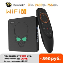 ТВ приставка Beelink GT KING WIFI 6 Amlogic S922X Android 9,0 4 Гб DDR4 64 Гб 2,4G 5G Wifi 1000 Мбит/с Bluetooth 4K медиаплеер 2020