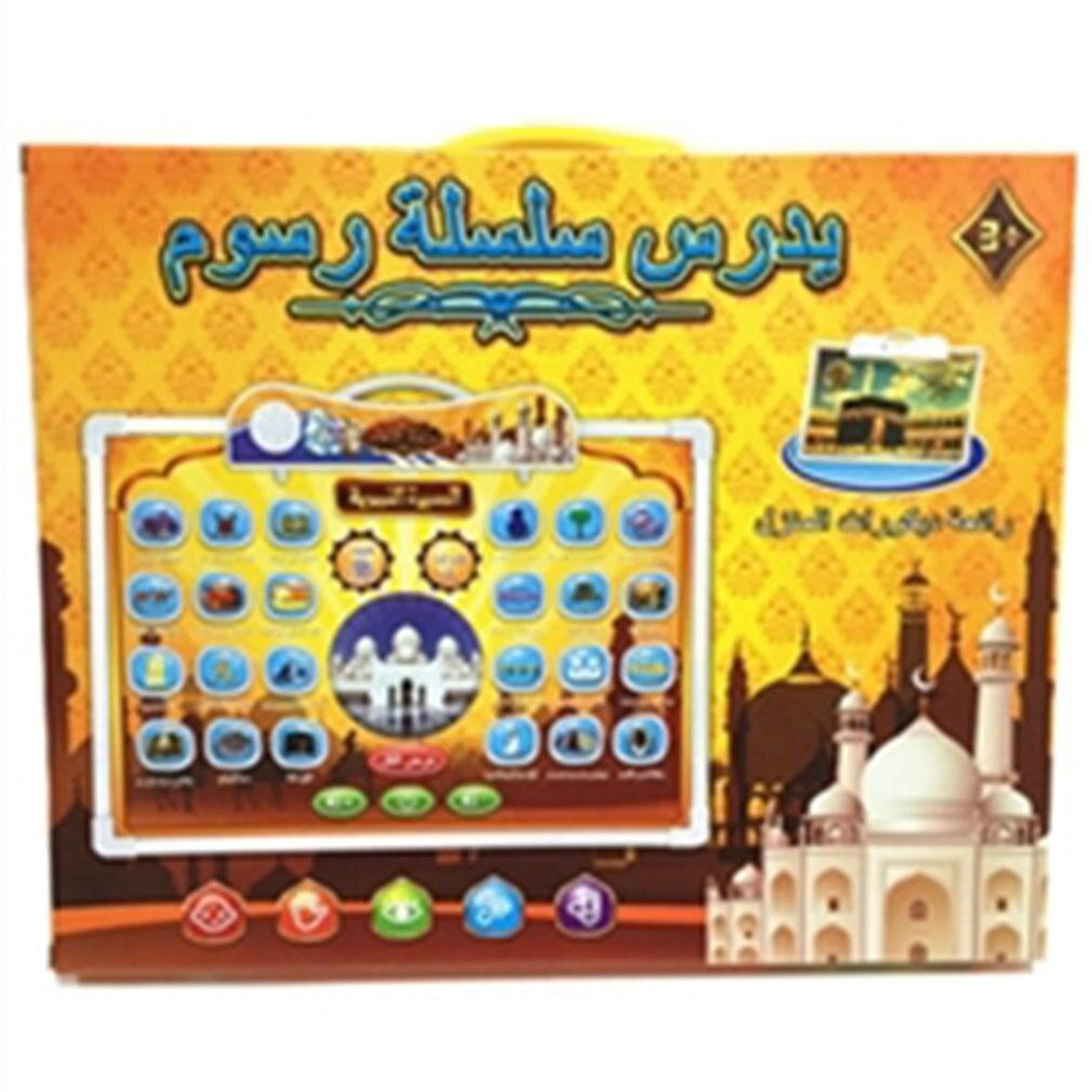 Интерактивная говорящая звуковая обучающая машина, Арабская игрушка для раннего развития, универсальная детская развивающая телефонная Т... недорого