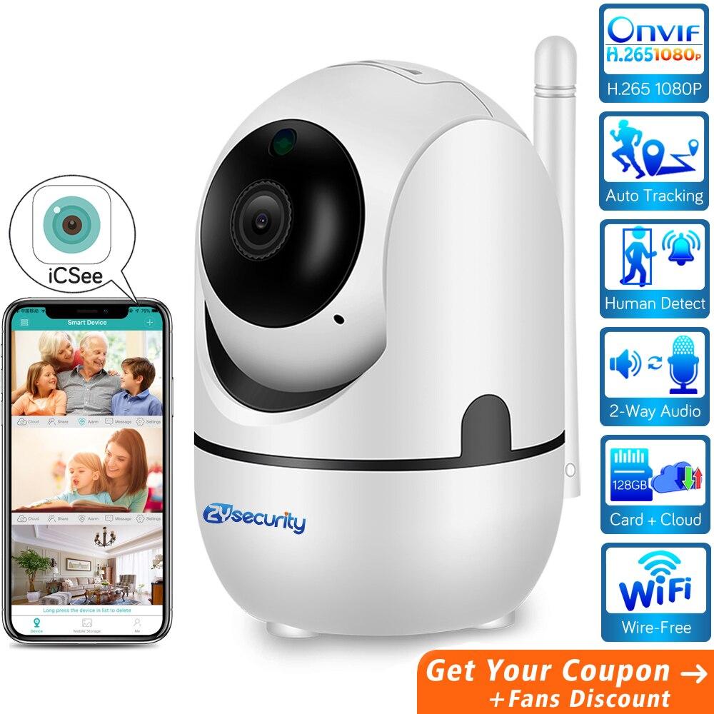 H.265 1080P سحابة واي فاي كاميرا السيارات تتبع AI الإنسان كشف الذكية اللاسلكية كاميرا مراقبة للمنزل فيديو كاميرا مراقبة بالدوائر التليفزيونية الم...