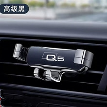 Metal Phone Holder Car Navigation Mobile Phone Holder Bracket Support For Audi Q3 Q5 Q7 Q8 car acces