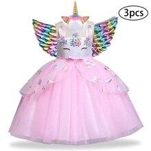 Vestido de niñas 3 uds vestidos infantiles para niñas vestido de fiesta de unicornio vestido de princesa para niños disfraz de Halloween para niños 3 4 5 6 7 8 9 10 año