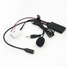Biurlink Автомобильный CD Changer Bluetooth музыкальный адаптер беспроводной аудио кабель микрофон Микрофон комплект адаптер для Mercedes Benz Audio20 50