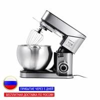 2000w stand mixer 10l stainless steel bowl 6speed kitchen food blender cream egg whisk cake maker dough chef kneader bread mixer