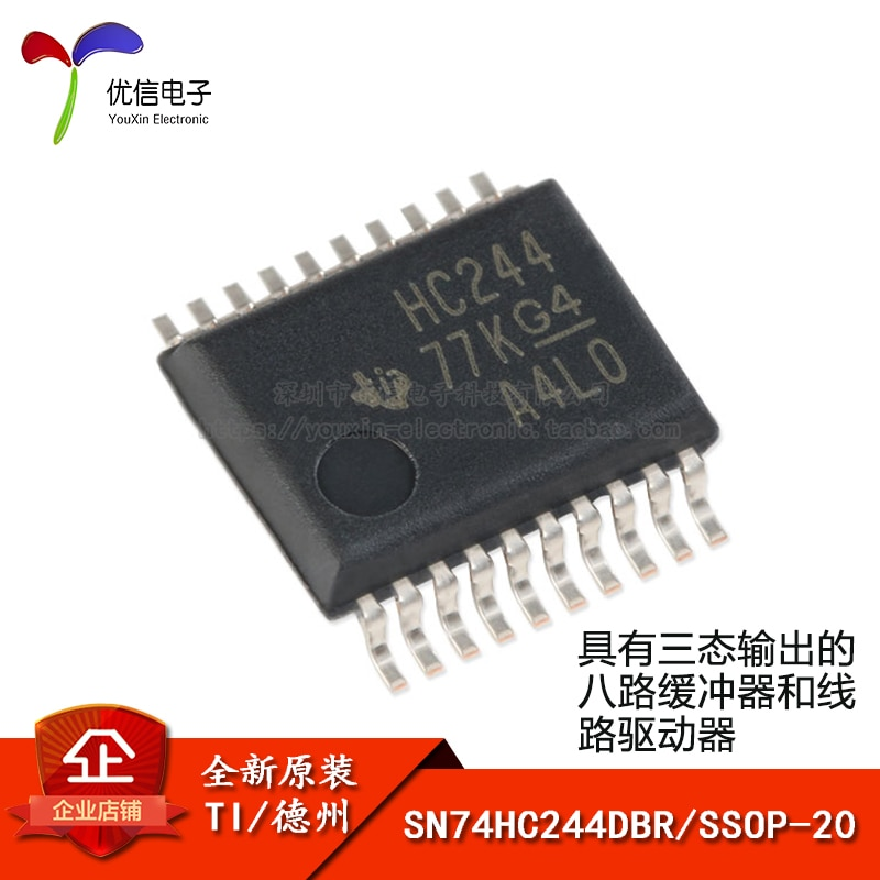 SN74HC244DBR SSOP-20