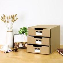 TIANSE TS-1503 multi-couches Kraft papier fichiers Documents armoire bricolage maison bureau organisateur Documents conteneur boîte