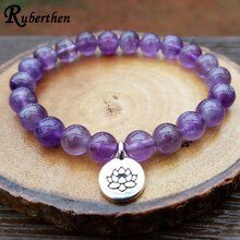Ruberthen 8 mm A Grade A methyst Mala Bracelet Women`s Lotus Yoga Bracelet Vintage Style Spiritual Energy Power Bracelet