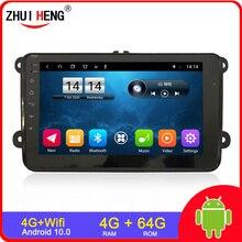 2 din Android 9.1 Car Radio GPS Player For VW/Volkswagen/Golf 5/Passat/b7/b6/Skoda/Seat/Octavia/Polo