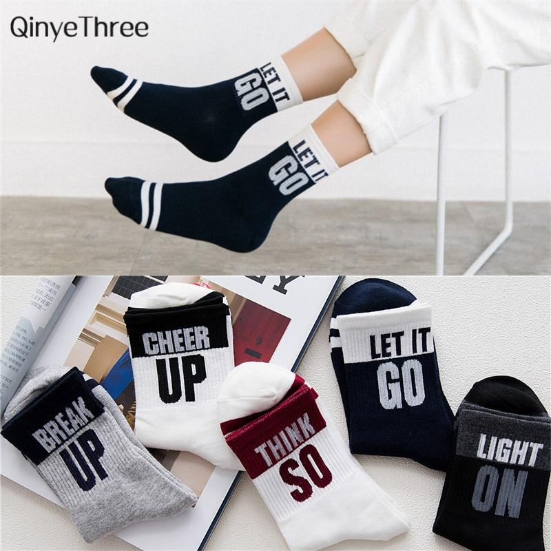 Модные женские хлопковые носки в полоску, мягкие летние и весенние хипстерские носки, подарок влюбленным