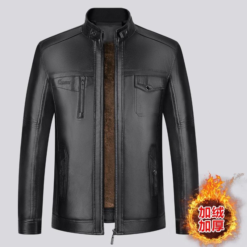 middle-aged men's leather jacket Plush thickened leather jacket autumn and winter jacket middle-aged and elderly Plush