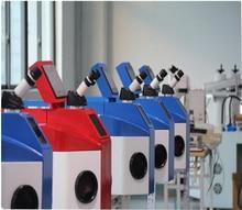 200w 섬유 레이저 용접 기계 보석 용접기 고품질 판매