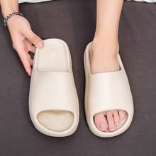 Women Thick Platform Slippers Summer Beach Eva Soft Sole Slide Sandals Leisure Men Ladies Indoor Bat