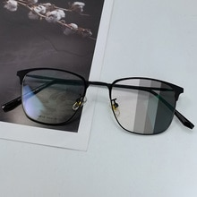 Photochromic Eyeglasses with Anti Radiation for Men Square Blue Light Filter Transition Glasses Wome