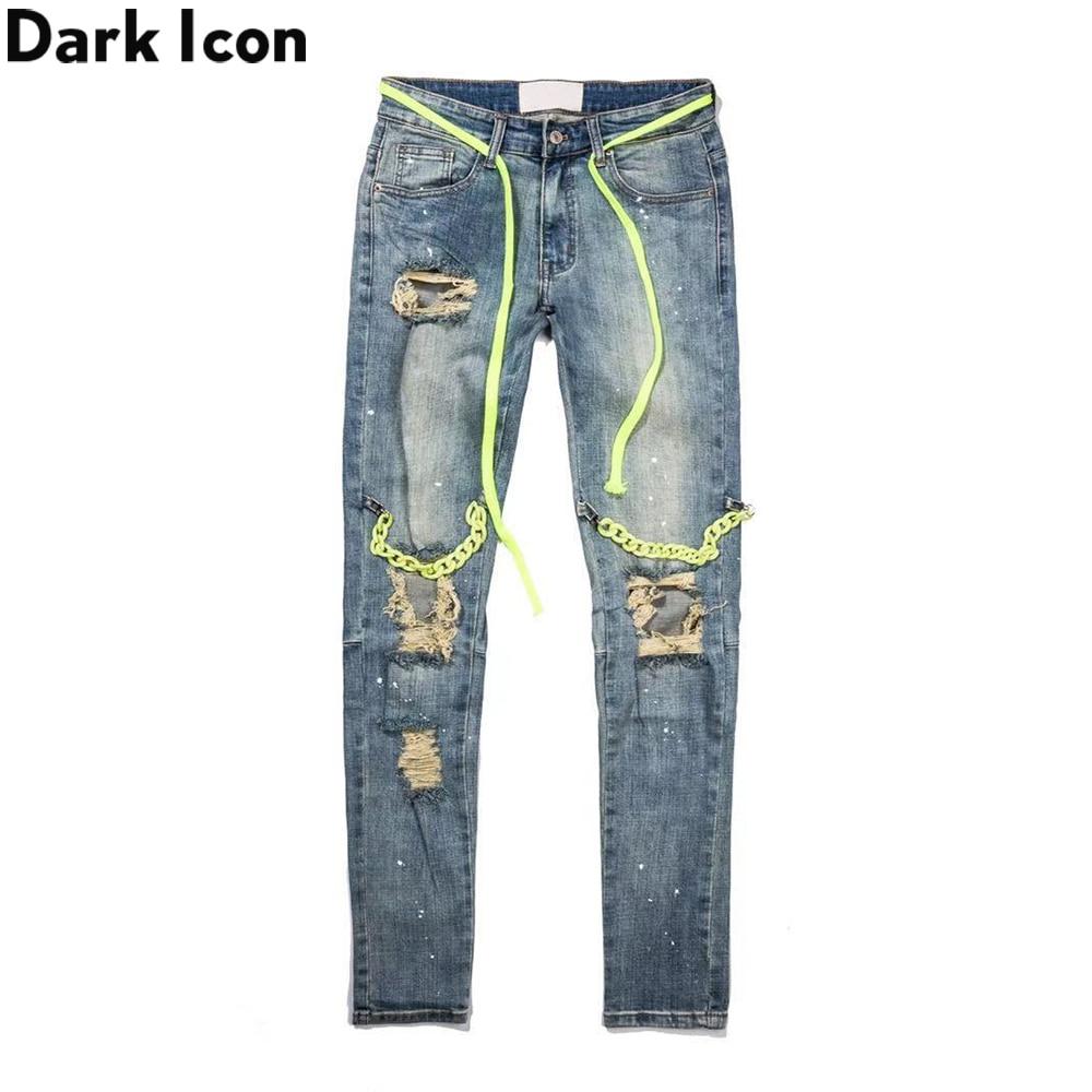 بنطال جينز للرجال, سراويل جينز جينز من ألياف لدنة ممزقة بسلسلة داكنة