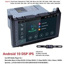 Radio automatique 2 Din CarDVD GPS Headunit pour Mercedes Benz B200 A classe B W169 W245 Viano Vito W639 Sprinter W906 BT FM/AM SWC 2 grammes
