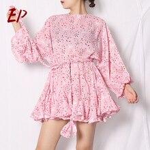 EP Female Female 2021  Summer New Vintage  Dresses Print Hit Color Lantern Long Sleeve O Neck High W