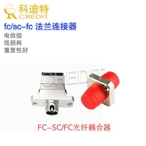 Carrier grade FC FC FC flange adapter SC to FC FC fiber coupler SC FC connector