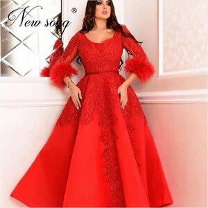 Saudi Arabia Red Beaded Evening Dress Middle East Kaftans Luxury Long Prom Dresses Party New Custom Robes De Soiree Dubai 2020
