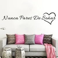 spanish quotes never stop dreaming wall sticker removable vinyl decal for home decor bedroom living room decorative decals ru108