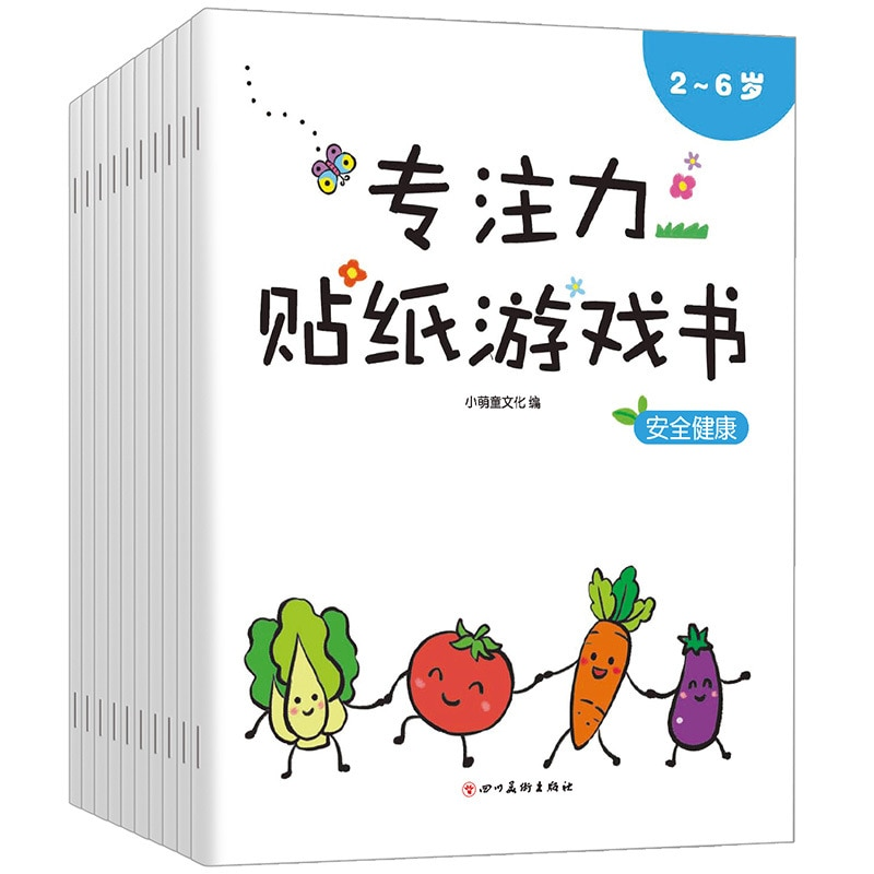 Фото - 0-6 Year Sticker Children Cartoon Sticker Books Kids English with Sticker Learning for Kindergarten Story Education Book Puzzle the usborn christmas story sticker book