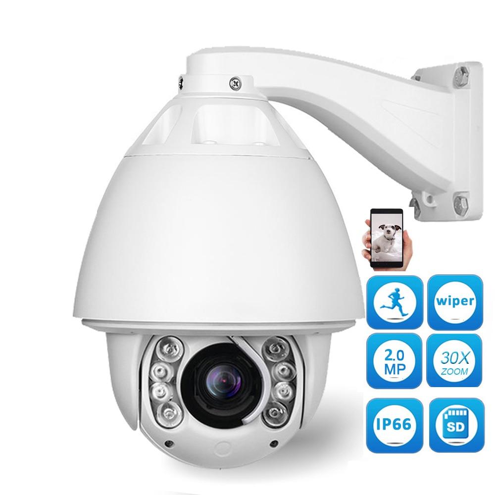 Cámara IP de seguimiento automático para exteriores, cámara de vigilancia de seguridad...