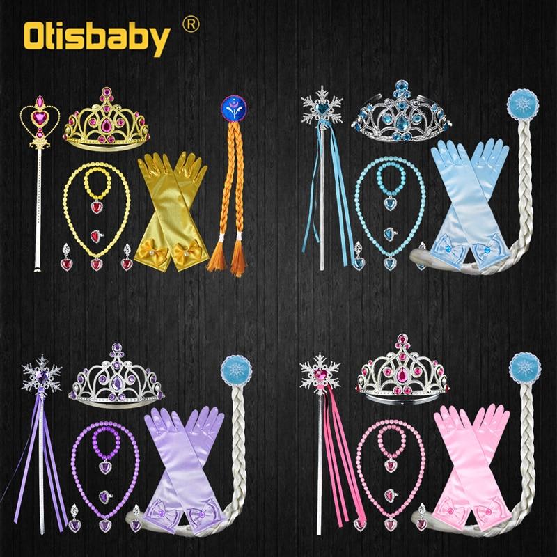 Halloween Girls Princess Accessories Set Elsa Anna Rapunzel Aurora Jasmine Crown Magic Wand Necklace Gloves Wig Party Headwear