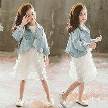 Girls Clothes Denim Jacket + White Dress Girl Clothes Set Spring Autumn Kids Girls Clothes 6 8 10 12 13 14 Year