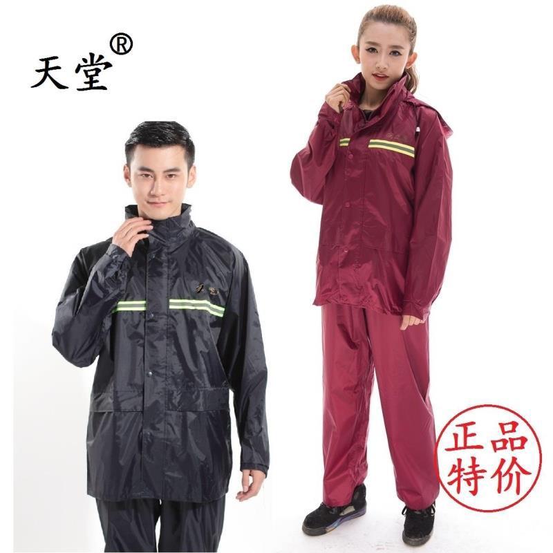 Motorcycle Outdoor Men Raincoat Jacket Overall Adult Portable Reusable Raincoat Sport Capa De Chuva Waterproof Poncho AG50YY enlarge