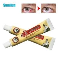 20g eye protection ointment eye cream for eye fatigue dry improve eyesight eye beauty care chinese herbal snake venom p1116