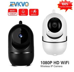 HD 1080P Cloud WiFi IP Camera AI Human Detect Auto Tracking Smart Wireless Home Security Camera CCTV Audio Video Surveillance